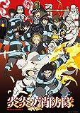 Fire Force - Anime - Poster stampa da parete, dimensioni: 28 cm x 43 cm, 280 mm x 430 mm