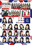 The Girls Live Vol.56[DVD]