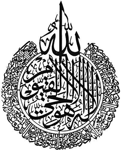 Ramadan Wall Art Decor Metal Wall Decor Islamic Calligraphy Islamic Wall Decor Large Islamic Wall Art Hanging Decor