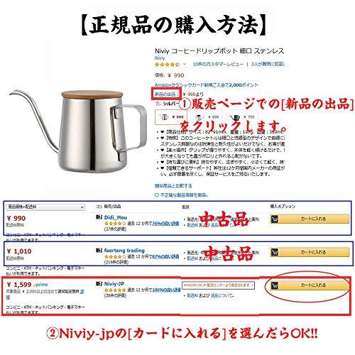 Niviyコーヒードリップポット細口ステンレスドリップポット軽量蓋付きコーヒードリップケトル珈琲350ml