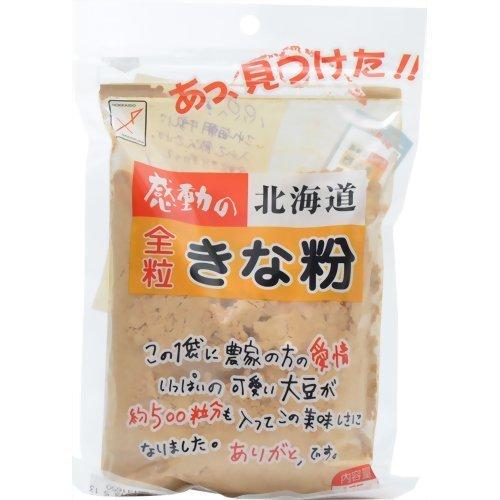 中村食品産業『感動の北海道 全粒きな粉』