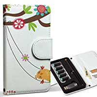 スマコレ ploom TECH プルームテック 専用 レザーケース 手帳型 タバコ ケース カバー 合皮 ケース カバー 収納 プルームケース デザイン 革 ユニーク 動物 イラスト 005548