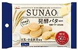 江崎グリコ (糖質50%オフ) SUNAO(スナオ) 発酵バター 31g×10個 低糖質(ロカボ) お菓子 クッキー(ビスケット)