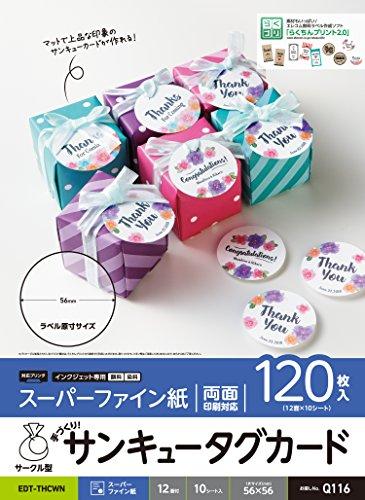 エレコム 手作りキット サンキュータグカード サークル型 両面印刷 A4 12面付×10枚 【日本製】 ホワイト お探しNo:Q116 EDT-THCWN