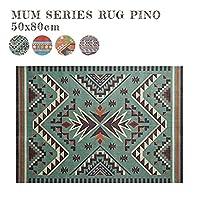 マット MUM RUG PINO 50x80cm ラグ 絨毯 じゅうたん カーペット ピノTA