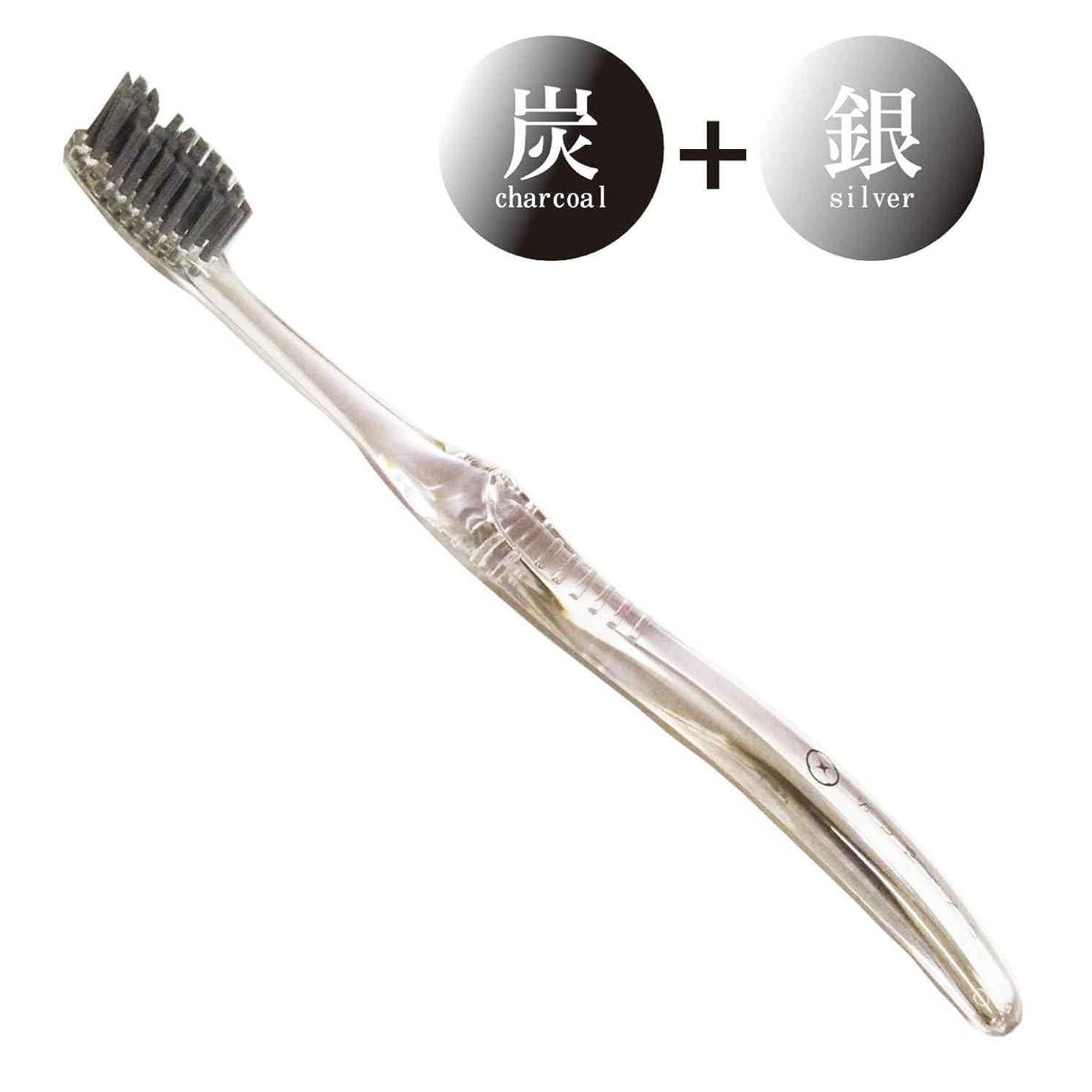 三角形負担突破口備長炭練込歯ブラシ SUMINO コンパクトヘッド ふつう 全毛抗菌 日本製