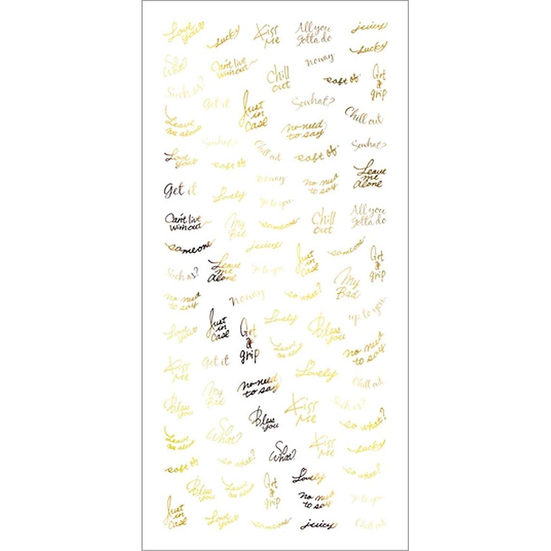 時計政令ヒゲクジラツメキラ(TSUMEKIRA) ネイル用シール Freehand word 2 ゴールド SG-SAI-108