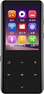 D25 BT MP3 Portable Music Video Player Lossless HiFi Sound Music Player 2.4-inch Screen with Speaker FM Radio Recording St...