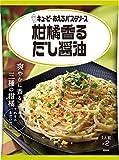 キユーピー あえるパスタソース 柑橘香るだし醤油 (26.7g×2) ×6袋