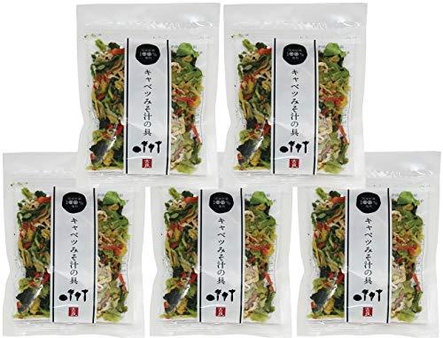 こだわり乾燥野菜 国産 キャベツみそ汁の具 40g×5袋