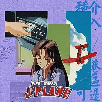 J'plane