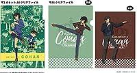 名探偵コナン マジッククリアファイル vol.3 B コナン&世良+世良&赤井
