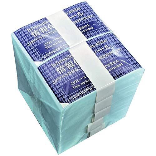 ハガキ3割サイズ 1000枚 英語表記 個人情報保護シール 高セキュリティタイプ 貼り直し不可 目隠しシール 50×90mm (1000枚) Hanaten