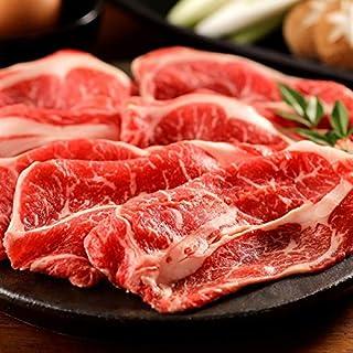 豊西牛肩ロースすき焼き用 300g トヨニシファーム 冷凍 国産牛 北海道十勝帯広産 赤身肉 十勝産ブランド牛 豊西牛