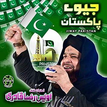 Jeevay Pakistan