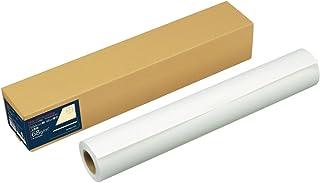 コクヨ インクジェットプロッター用紙 上質紙 594mm幅 セ-PIP34N