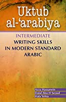 Uktub al-'arabiya: Intermediate Writing Skills in Modern Standard Arabic
