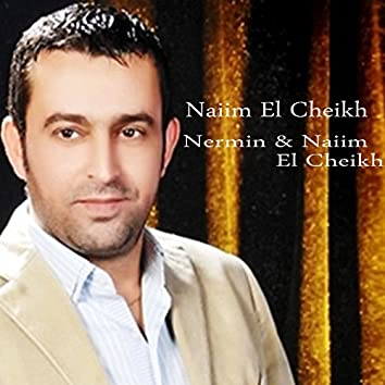 Nermin & Naiim El Cheikh