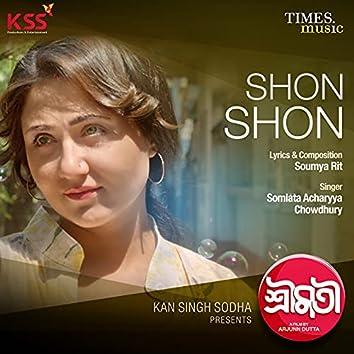 "Shon Shon (From ""Shrimati"")"