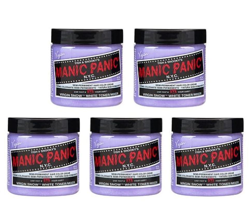 猫背裁量扱いやすい【5個セット】MANIC PANIC マニックパニック Virgin Snow (ヴァージン?スノー) 118ml