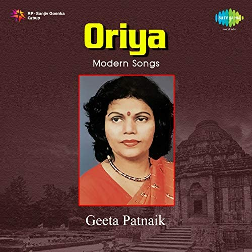 Geeta Patnaik