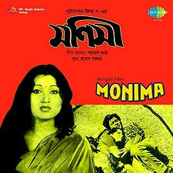 Monima (Original Motion Picture Soundtrack)