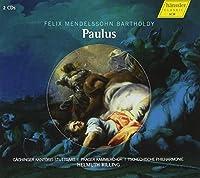 Mendelssohn: Paulus Op 36 by Banse (2013-02-26)