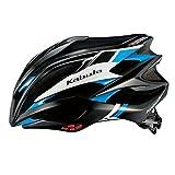 オージーケーカブト(OGK KABUTO) 自転車 ヘルメット ZENARD トラッドブルー S/M (頭囲 55cm~58cm)