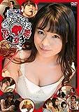 肉食女子部 Vol.5[DVD]
