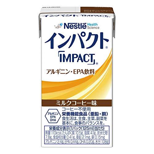 Nestle(ネスレ) インパクト ミルクコーヒー味 ( EPA DHA アルギニン) 介護食 栄養補助食品 (125ml×24本セット)