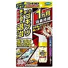 フマキラー ゴキブリ ワンプッシュ プロ プラス 約80回分 駆除 殺虫剤 スプレー