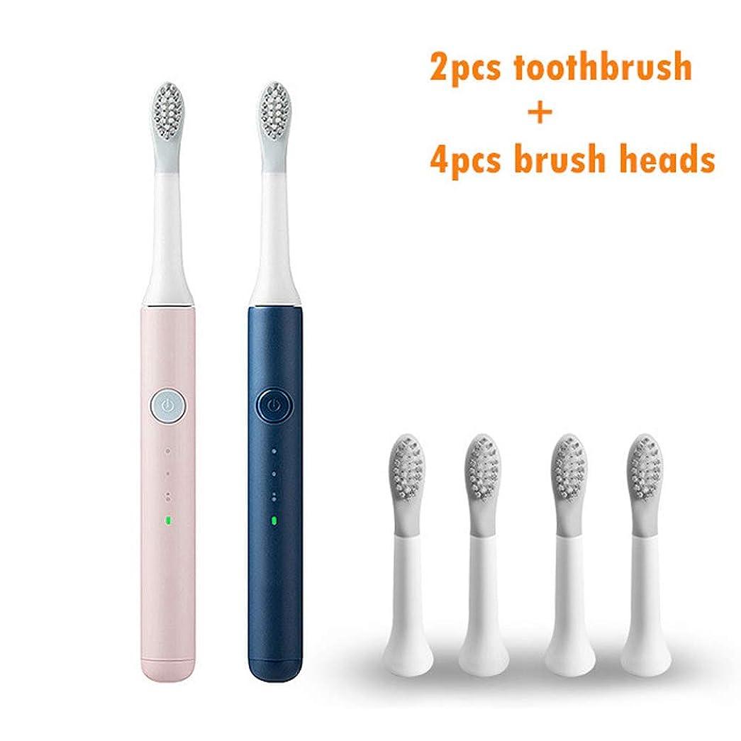 バットインフラ機械ソニック電動歯ブラシ充電式防水高周波超音波歯ブラシ