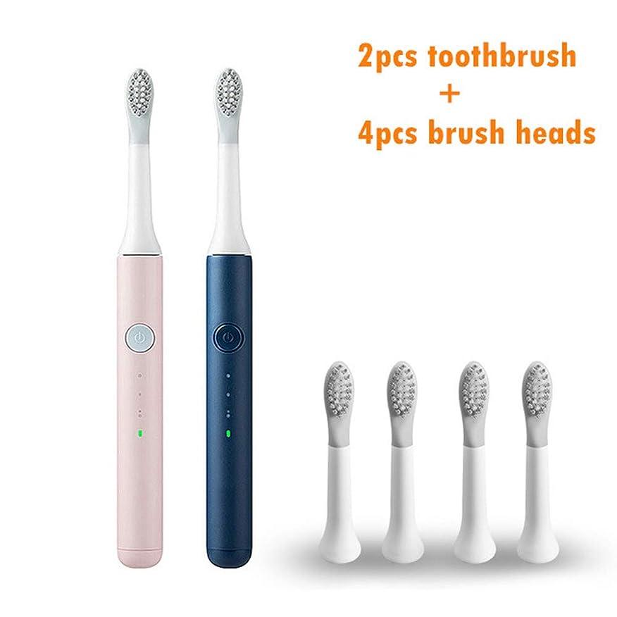 傾いた進化するやりがいのあるソニック電動歯ブラシ充電式防水高周波超音波歯ブラシ