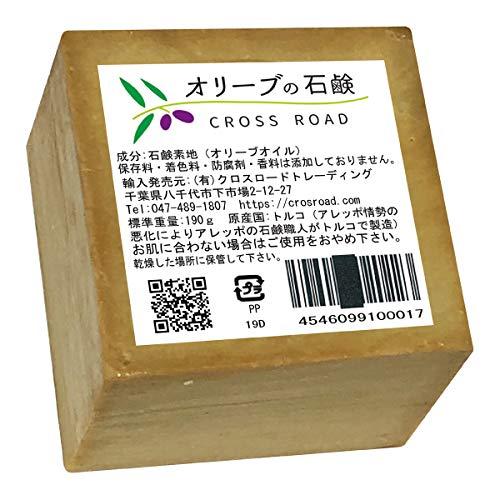 [Amazon限定ブランド] オリーブの石鹸 6個セット