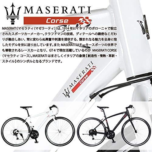 MASERATI(マセラティ)AL-CRB7021Urbanホワイトアルミダイヤモンドフレーム21段変速700C×28Cディープリム68107-1299