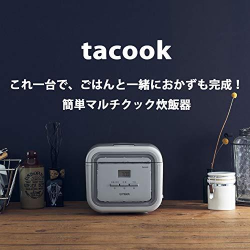 TIGER(タイガー魔法瓶)『マイコン炊飯ジャー〈炊きたて〉(JAJ-G550)』