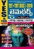TET + TRT ( DSC ) 2018 TRI METHODS WorkBook