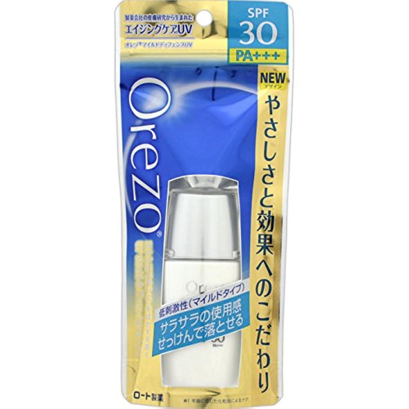 風邪をひくクラッチ石膏オレゾ マイルドディフェンスUV SPF30 PA+++ 27mL