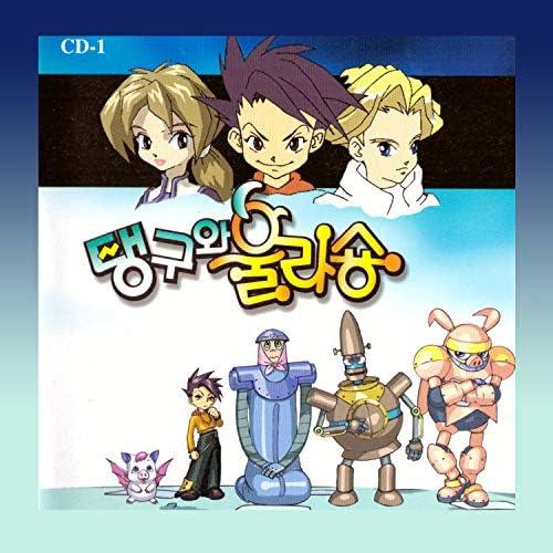 CAN, 방대식, 정재윤 & 김문선