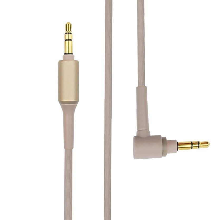 排出ウェーハはいSqrmekoko アップグレードケーブルコード Sony MDR-10R MDR-100ABN MDR-1A MDR-XB950bt MDR-1000X MDR-1ADAC ノイズキャンセリングワイヤレスヘッドセット用