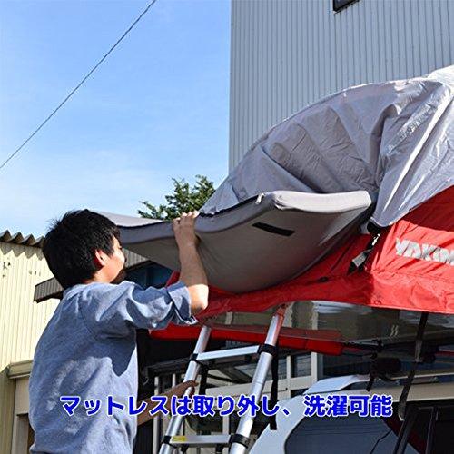 YAKIMA(ヤキマ)『スカイライズテントスモール』