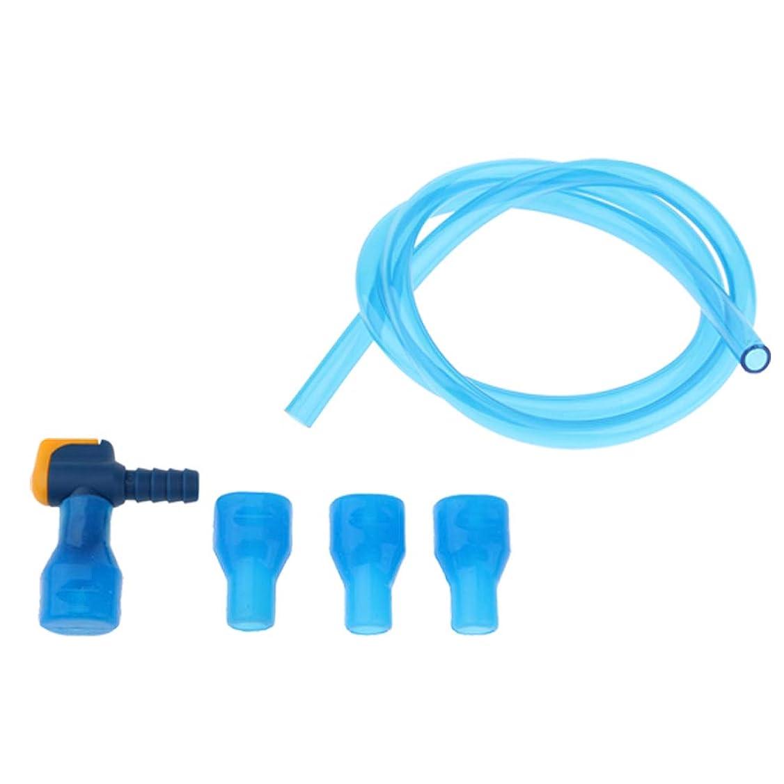 選出する回転プレゼンターD DOLITY 水袋 ドリンクチューブ 飲用チューブ 咬合弁 ハイドレーションパック用 バイトバルブ