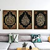 AmilArt Allah Islamische Arabische Kalligraphie Wandkunst
