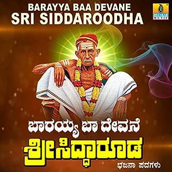 Barayya Baa Devane Sri Siddaroodha