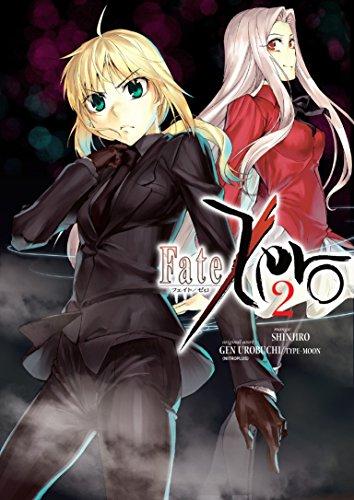 Fate/Zero Volume 2