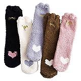 EasySMX 5 Pares Mujer de Calcetines de Lana Coral Para Suaves y Esponjosos Para el Hogar Lindos Calcetines con Patas de Gato Adorables Calcetines Para el Piso con Orejas Estéreo (5 Pares)