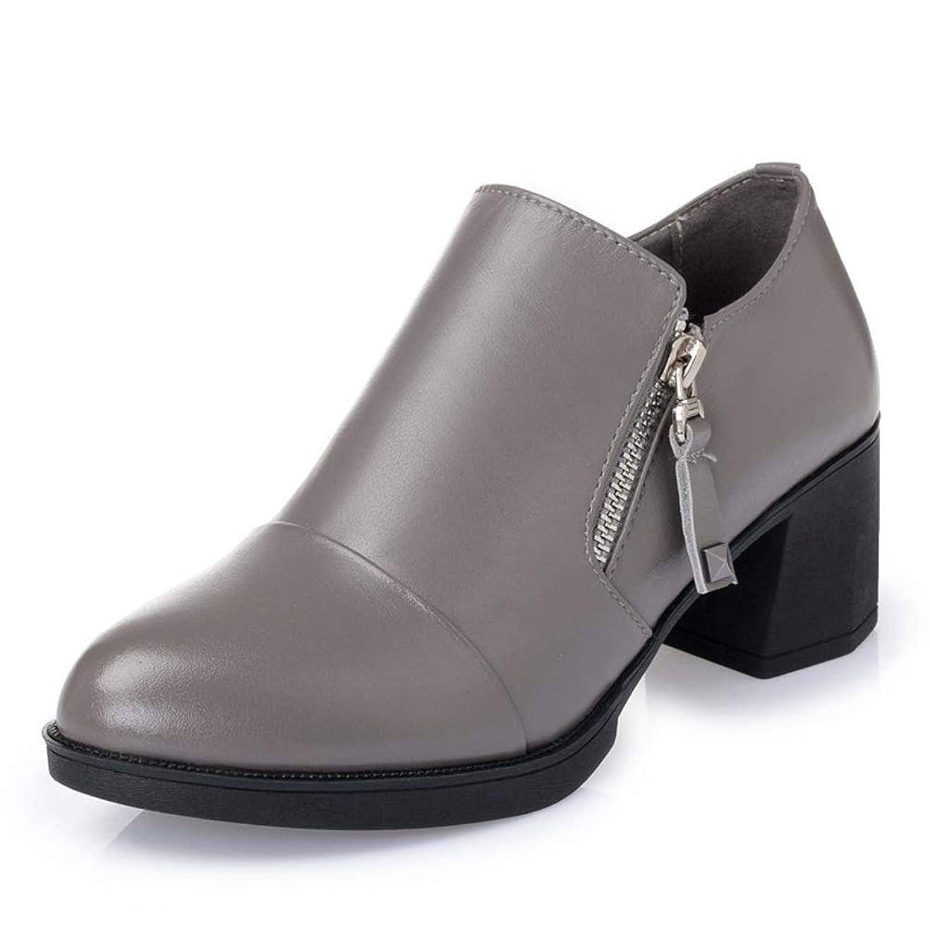 いらいらする注意ぎこちない[HR株式会社] ブーツ ブーティ レディース ショートブーツ 短靴 ジッパー オフィス パンプス 太めヒール シューズ 通勤 美脚 防滑 大きいサイズ