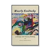 ヴァシリーカンディンスキー抽象帆布ポスタープリント壁アート画像ホームフレームレス装飾帆布絵画A420x30cm