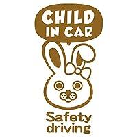imoninn CHILD in car ステッカー 【シンプル版】 No.45 ウサギさん2 (ゴールドメタリック)