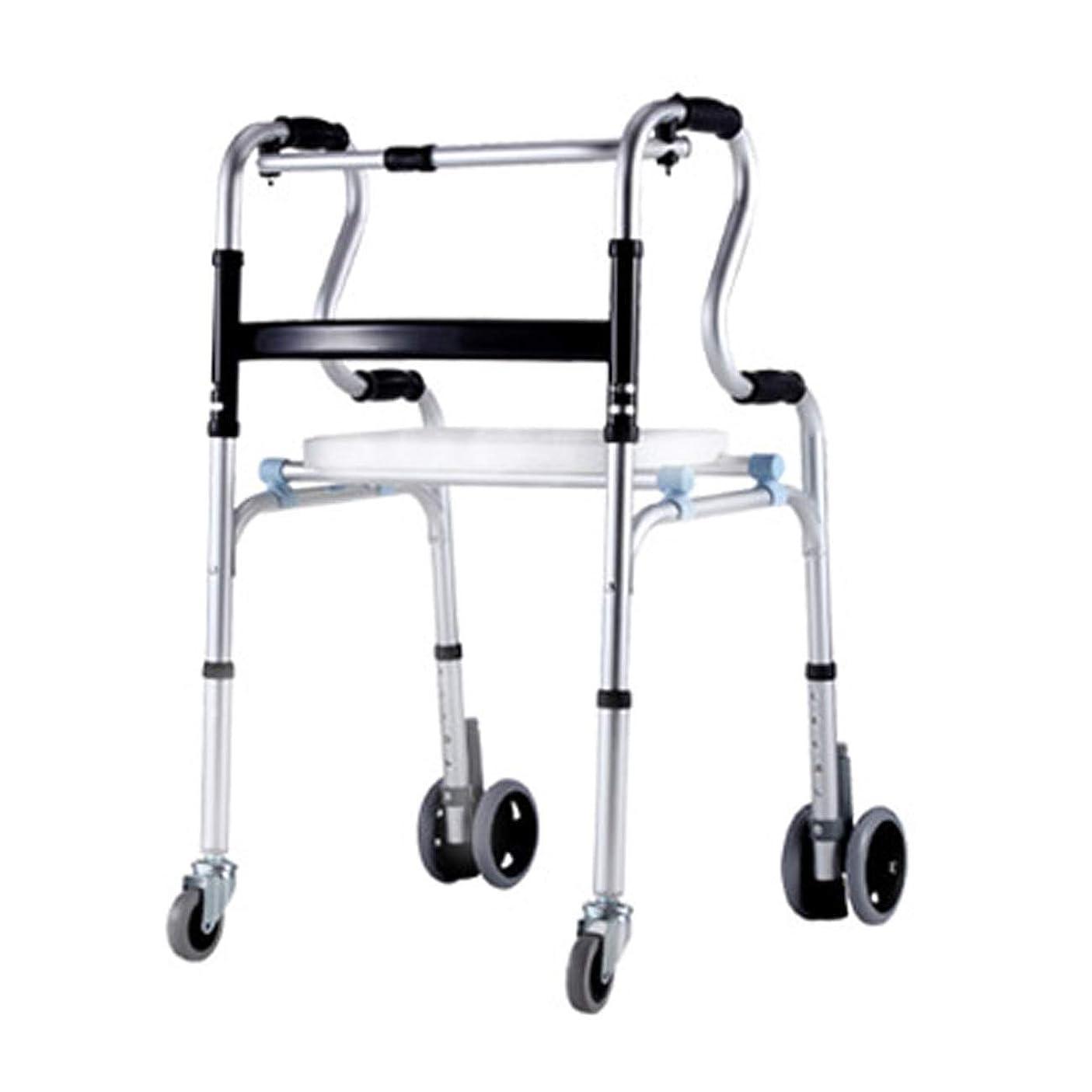 第死ぬ手のひら高齢者ウォーカー、360度自由回転キャスター歩行ウォーカー、6輪折り畳み補助歩行器搭載